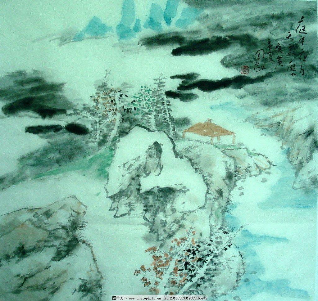 水彩国画 水墨画 国画 风景国画 树木 高山流水 绘画书法 文化艺术