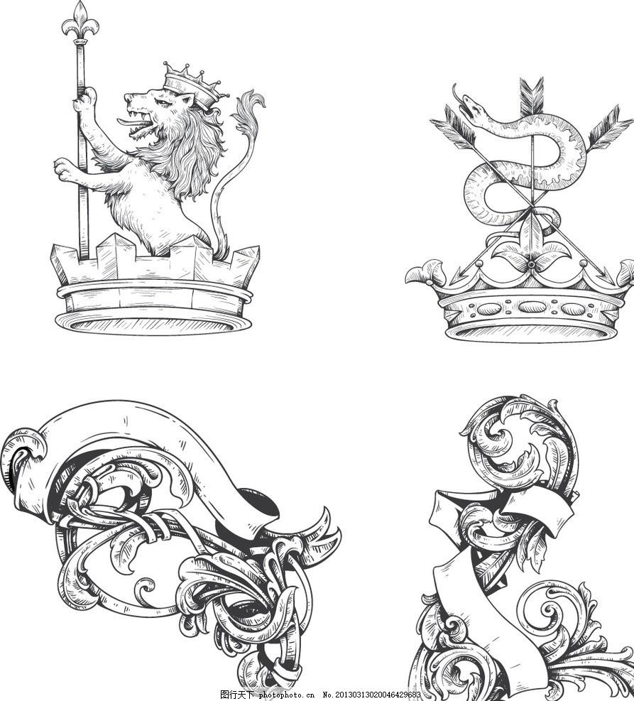 古典图标,标识 欧式 花纹 盾牌 皇冠 狮子 蛇 手绘-图