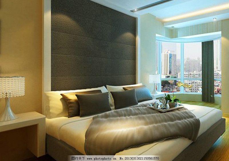主卧室 飘窗 卧室设计 床具 窗帘 室内模型 3d设计模型 源文件 max