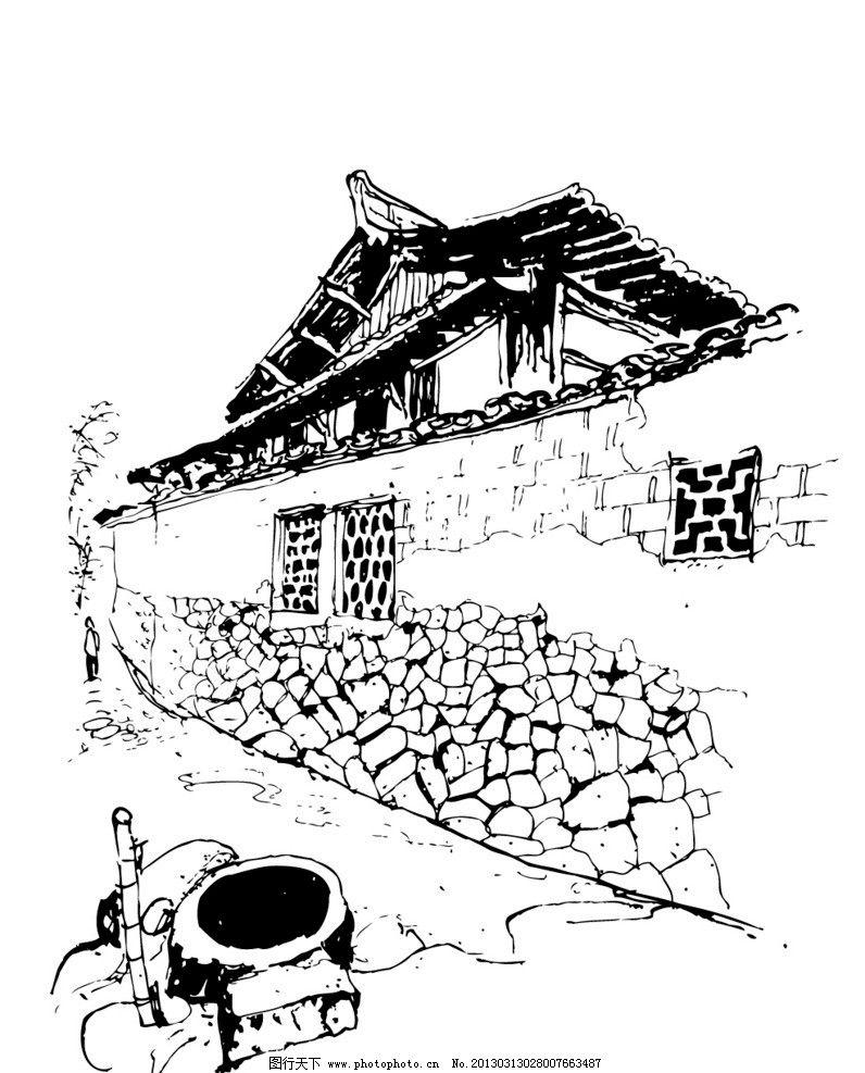 简单手绘房屋图片