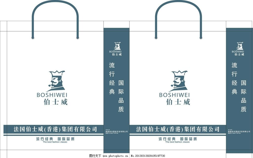 紙袋 紙盒 手提袋 紙制包裝 服裝服飾 衣服 褲子 包裝設計 廣告設計