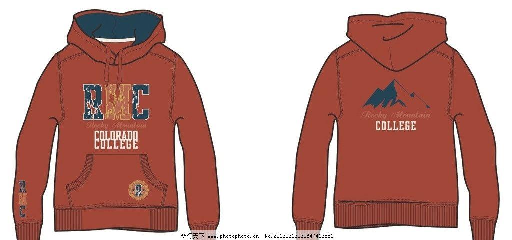 卫衣设计 服装设计 卫衣款式 卫衣矢量素材 广告设计 矢量 cdr