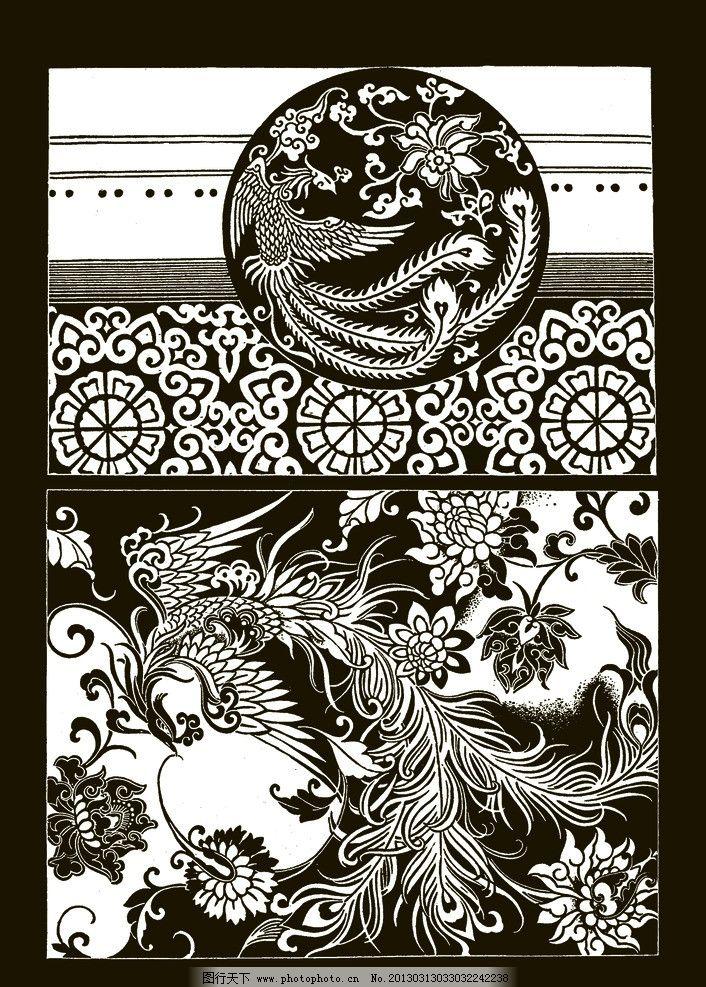 图案 传统 民族 图腾 凤鸟 白描 中国风 底纹-中国传统的白描,简笔画