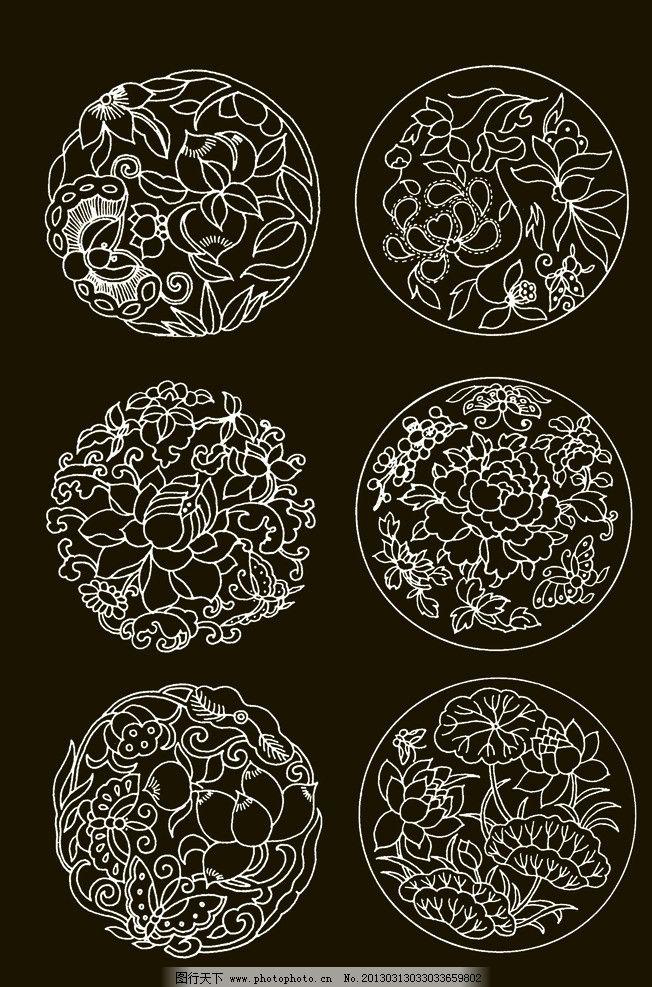 设计图库 psd分层 其他  吉祥纹样 团花 圆形 宝相花 吉祥 纹样 图案