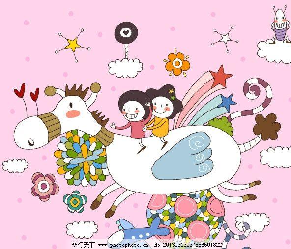 儿童 白马 花朵 奔跑 儿童乐园 梦境乐园 游乐园 卡通乐园 儿童绘画