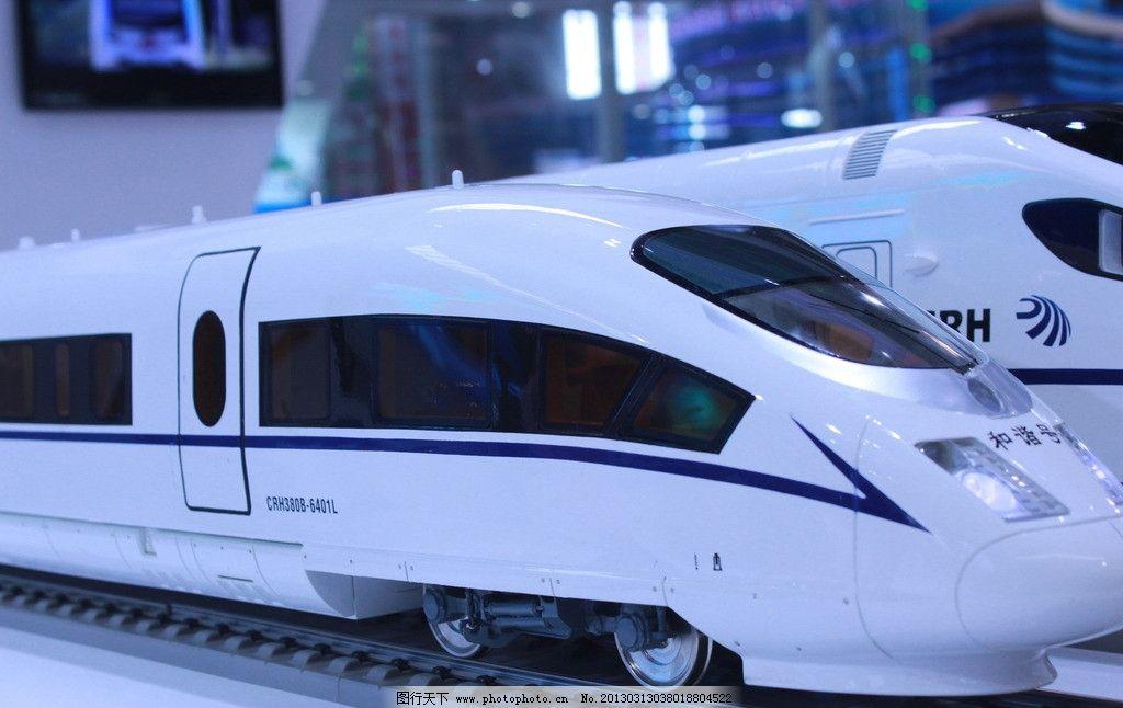 高铁 动车 火车 摄影
