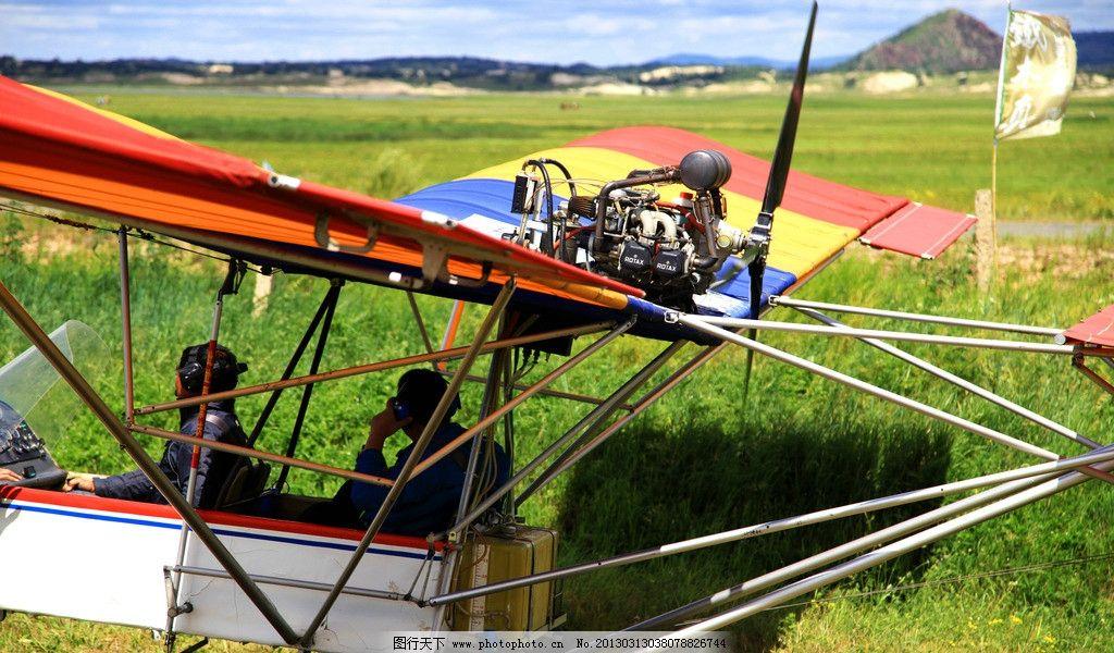 私人小飞机 小型飞机 蓝天白云