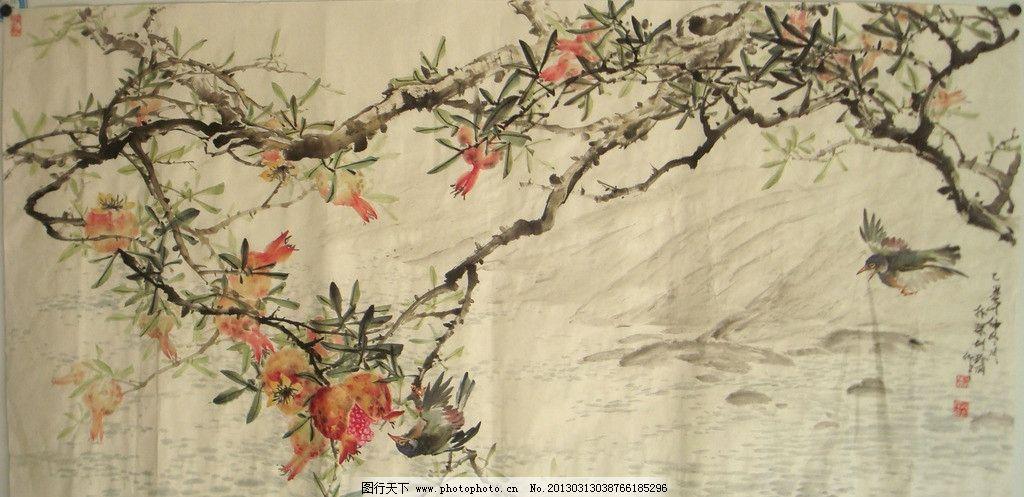 水彩国画 水墨画 国画 石榴 小鸟 石榴树 美术绘画 文化艺术 摄影 72