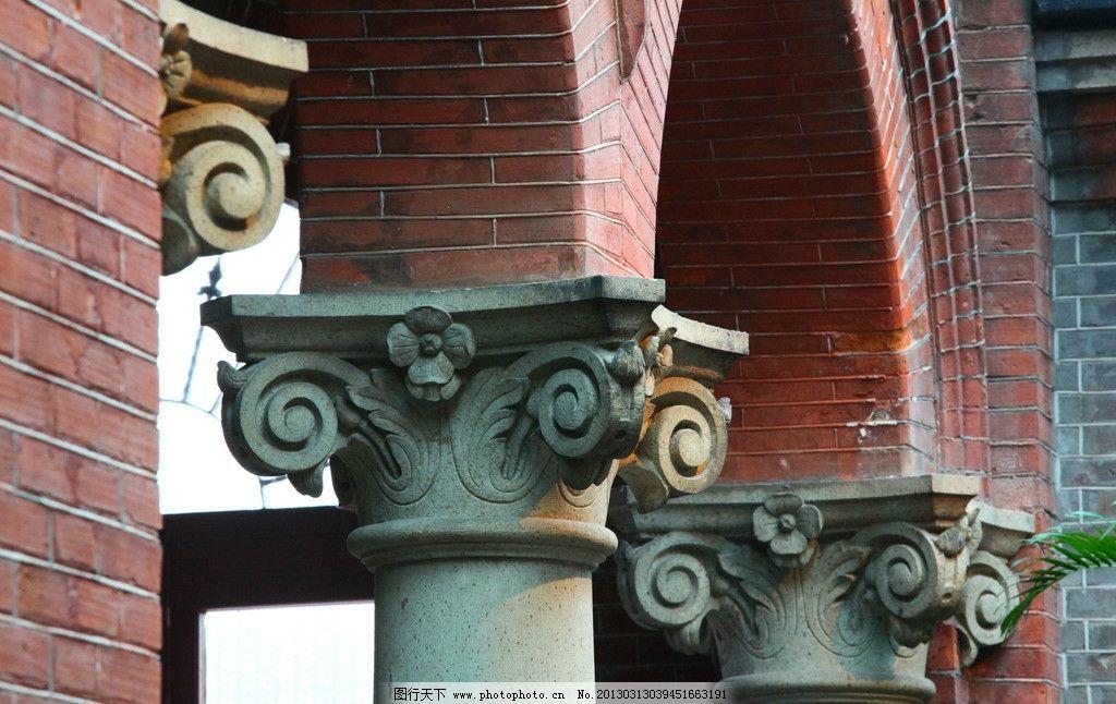 欧式石柱 石柱花纹 石柱 石刻 大理石柱 精湛工艺 石雕工艺 建筑摄影