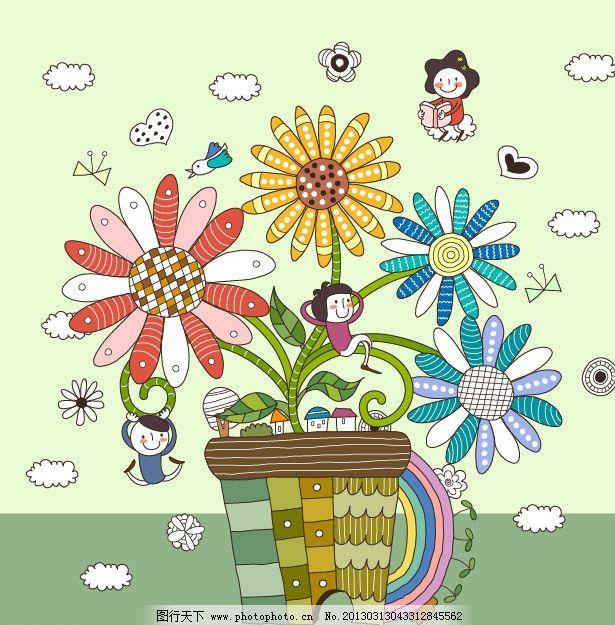 植树节ppt模板儿童画