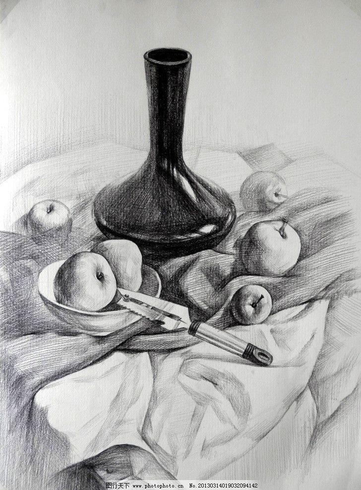 素描静物 绘画 素描 静物 瓶子 水果 碗 水果刀 台布 自然光 竖构图