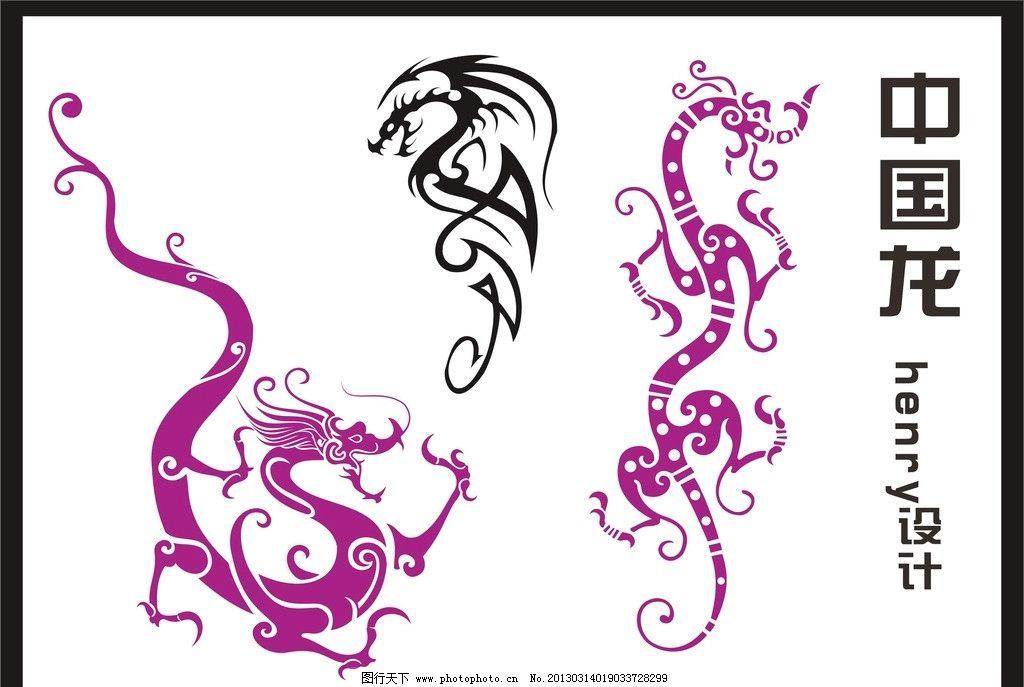 古典中国龙原始经典设计 古典 中国 龙 原始 经典 设计 美术绘画 文化图片
