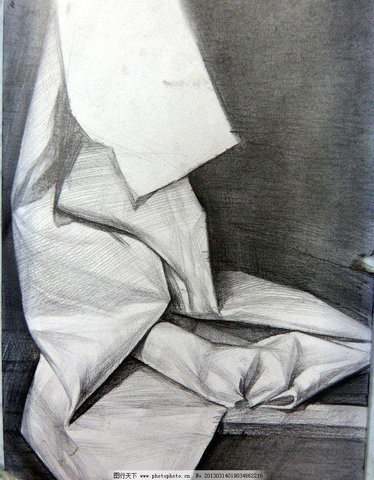 素描静物 素描 静物 台布 白台布 布折 竖构图 绘画书法 文化艺术