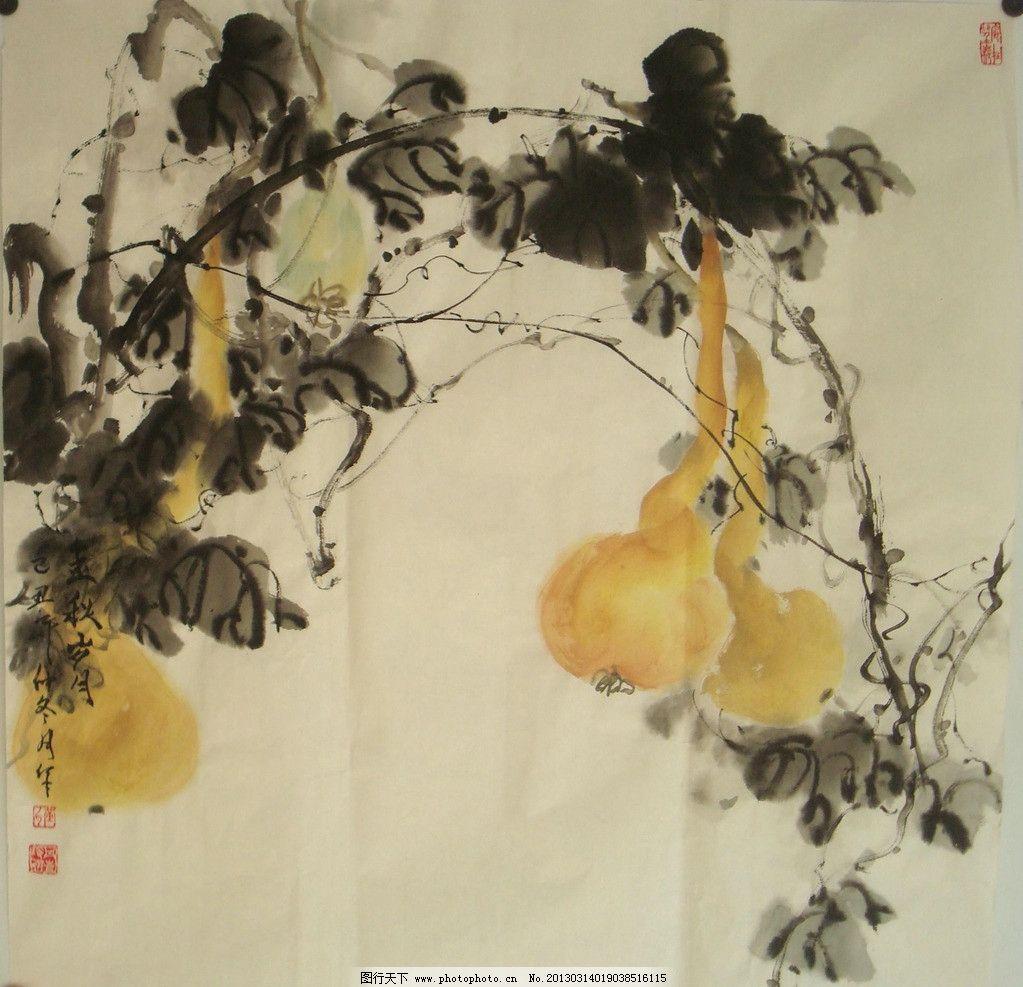 水彩国画 水墨画 水彩画 葫芦 叶子