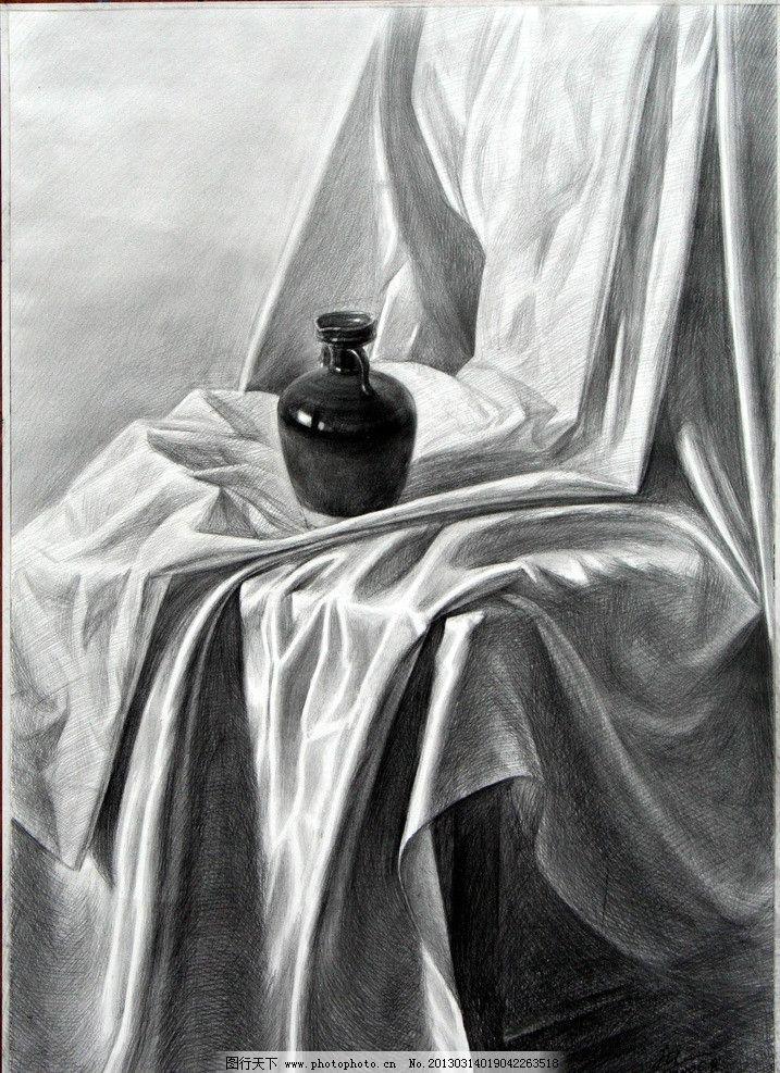静物素描 绘画 素描 静物 黑色 瓷罐 台布 自然光 竖构图 白台布 灰台