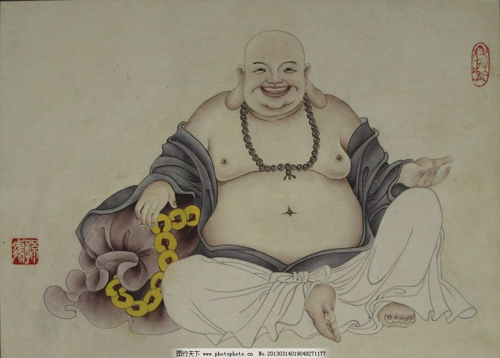 水彩画 佛祖画像 弥勒佛 佛珠 绘画书法 文化艺术 设计 72dpi jpg