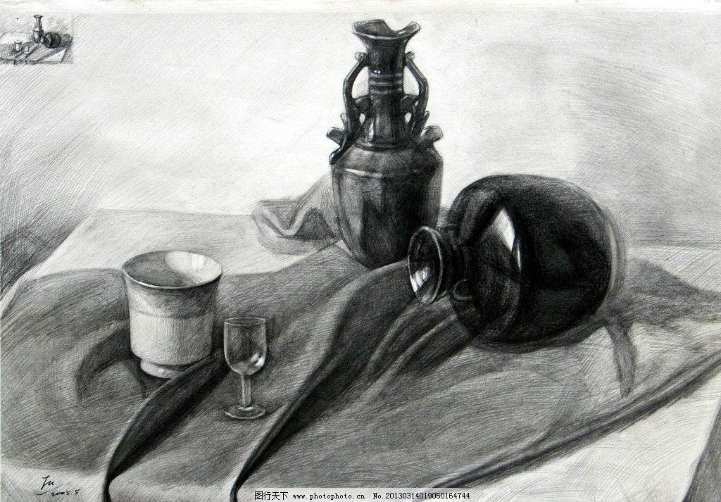 静物素描 绘画 花瓶 茶杯 酒杯 黑色 瓷罐 台布 自然光 横构图