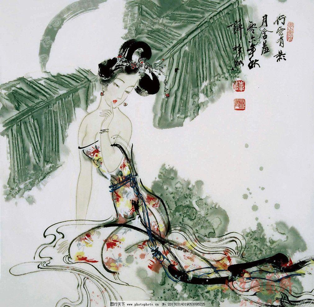 水彩国画 水墨画 国画 水彩画 人物水彩画像 古代美女 古典美女 绘画