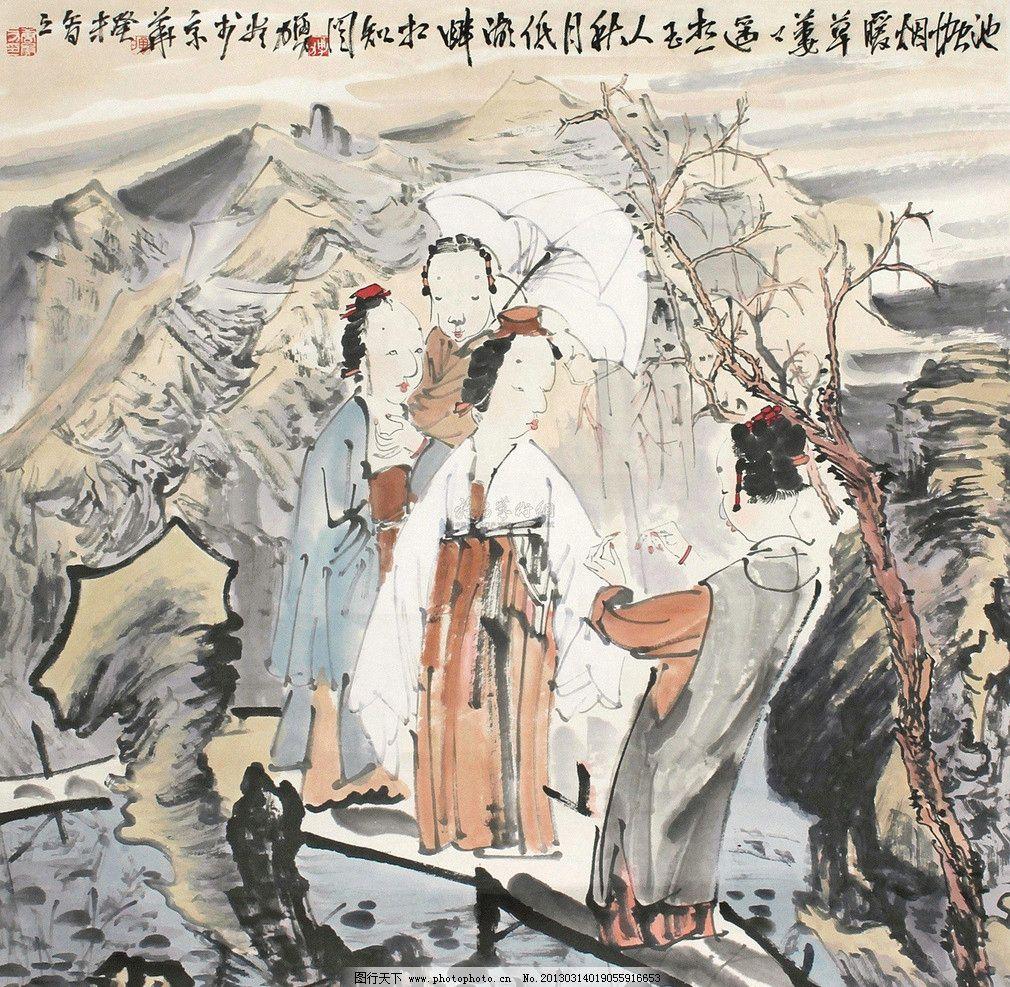 水彩国画 水墨画 国画 水彩画 人物水彩画像 古代人物 山 树枝 绘画
