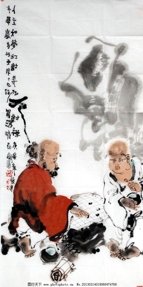 水彩国画 水墨画 国画 水彩画 人物水彩画像 古代人物 对弈 下围棋 绘