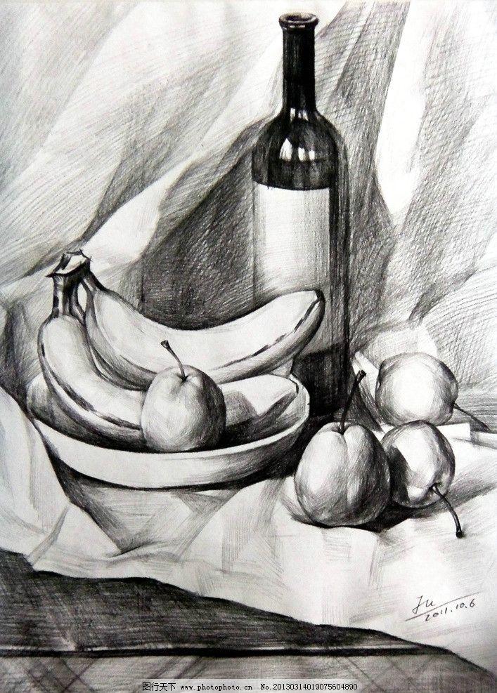 静物素描 绘画 素描 静物 酒瓶 水果 香蕉 梨 盘子 台布 自然光 竖