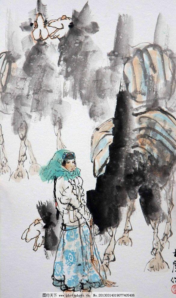 水彩国画 水墨画 水彩画 人物水彩画像 古代人物 少数民族女人