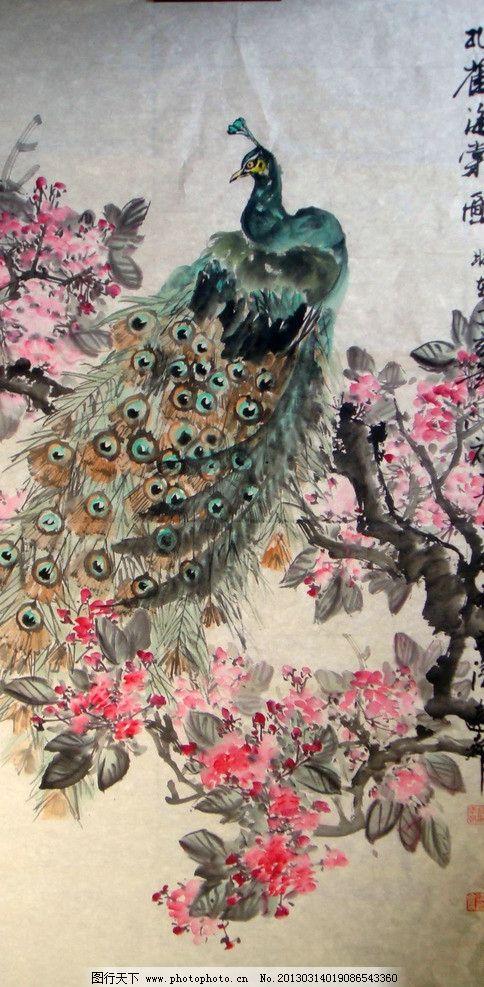 中国画水墨画牡丹花画法教程详解