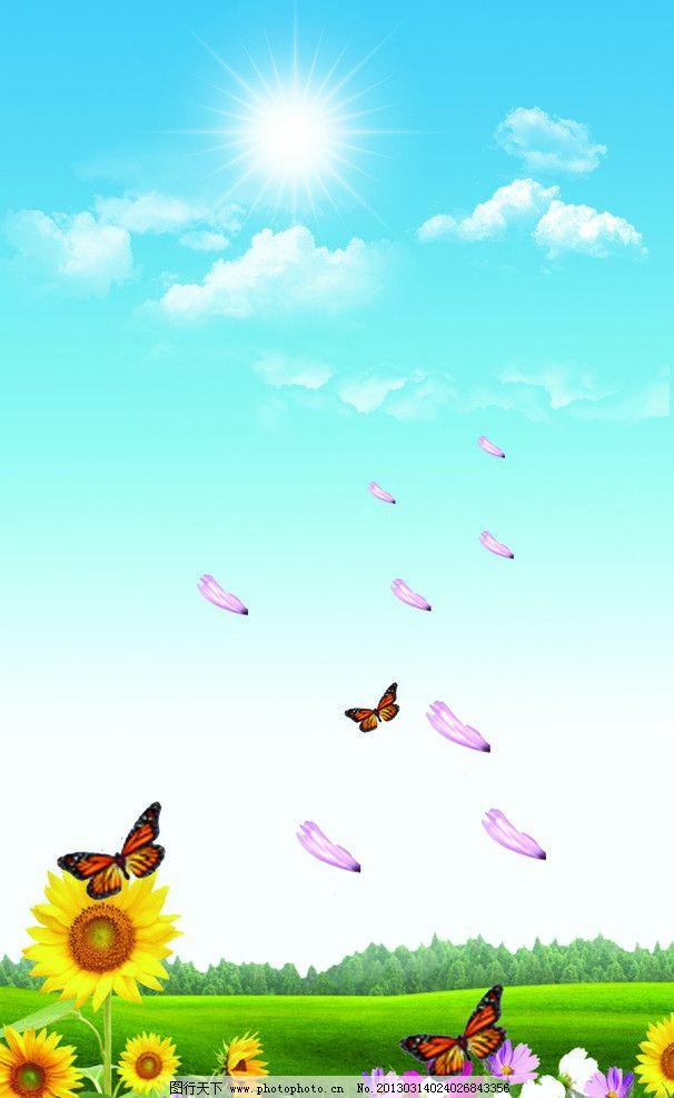 蓝天 白云 小草 小花 树木 蝴蝶背景图片 自然风光 自然景观 设计 72