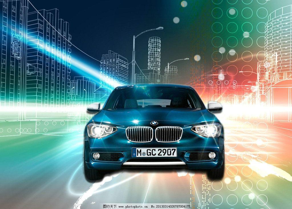 跑车海报 炫酷 现代 时尚 科技 魅力 动感 海报 背景 写真 喷绘 宣传