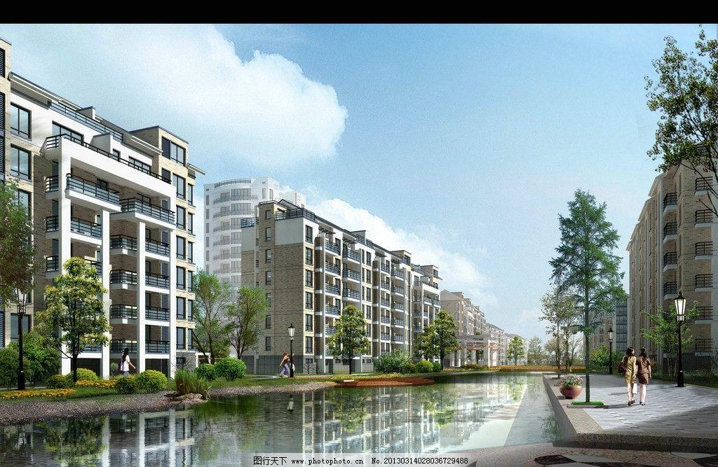 多层住宅 环境 3d 建筑效果 建筑设计 环境设计 设计 72dpi jpg