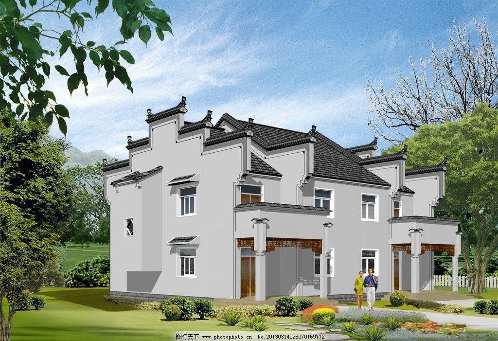 古典建筑 青山绿水 徽派建筑 马头墙 建筑效果图 户型效果图 古典别墅