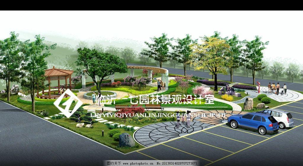 某方形池园林景观 园林景观 廊架 亭子 小广场 园林设计 环境设计 源