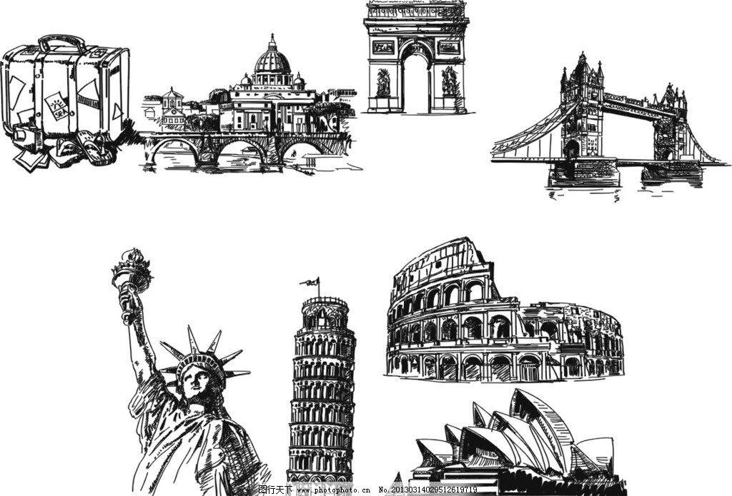 欧美建筑素描稿 自由女神 罗马竞技场 线稿 比萨斜塔 底纹 登喜路