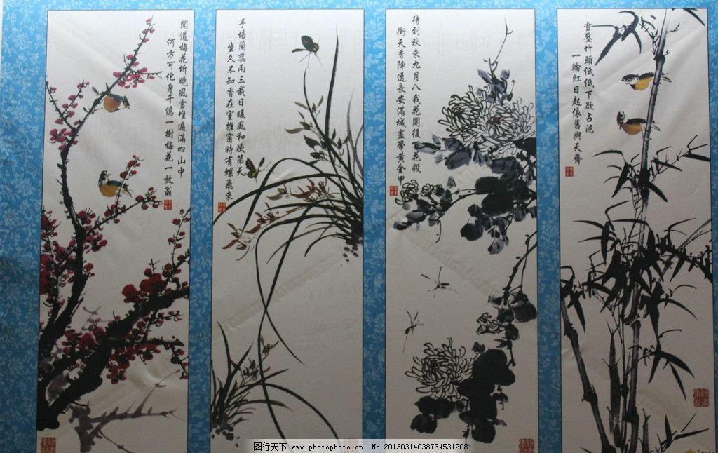 中国国画梅花与竹叶图片