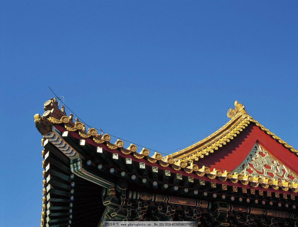 故宫 宫殿 屋檐 琉璃瓦 古建筑 北京 国内旅游 旅游摄影 园林建筑