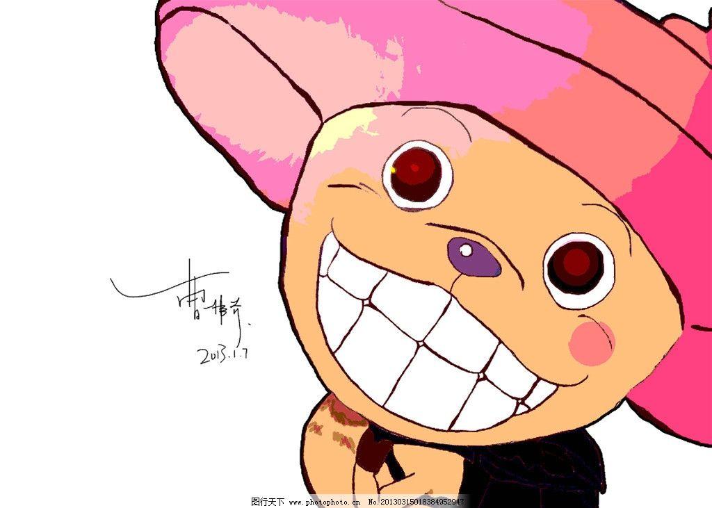 乔巴 海贼王 动漫 粉色 嘻哈 手绘 绘图 动画 漫画 可爱 鹿