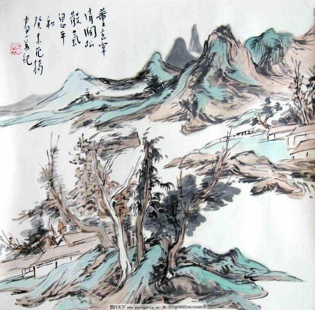 水彩国画 水墨画 水彩画 山水图 山水风景 树木 流水 房屋 绘画书法
