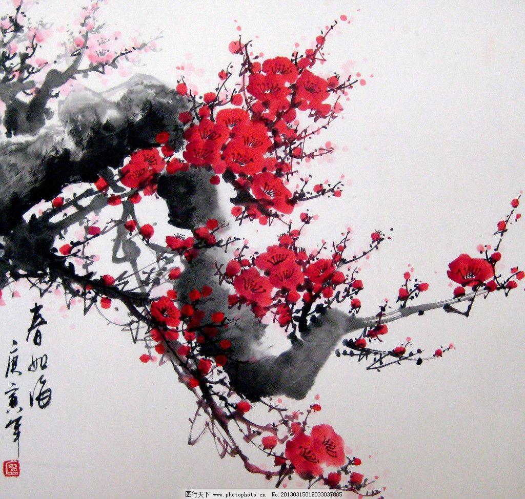 梅花枝水彩画法步骤