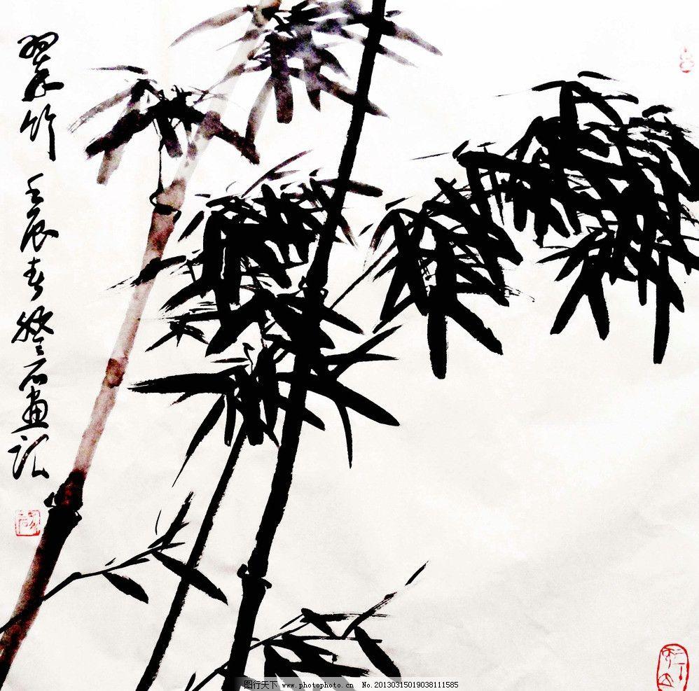 水彩国画 水墨画 国画 水彩画 竹子 翠竹 绘画书法 文化艺术 设计 72