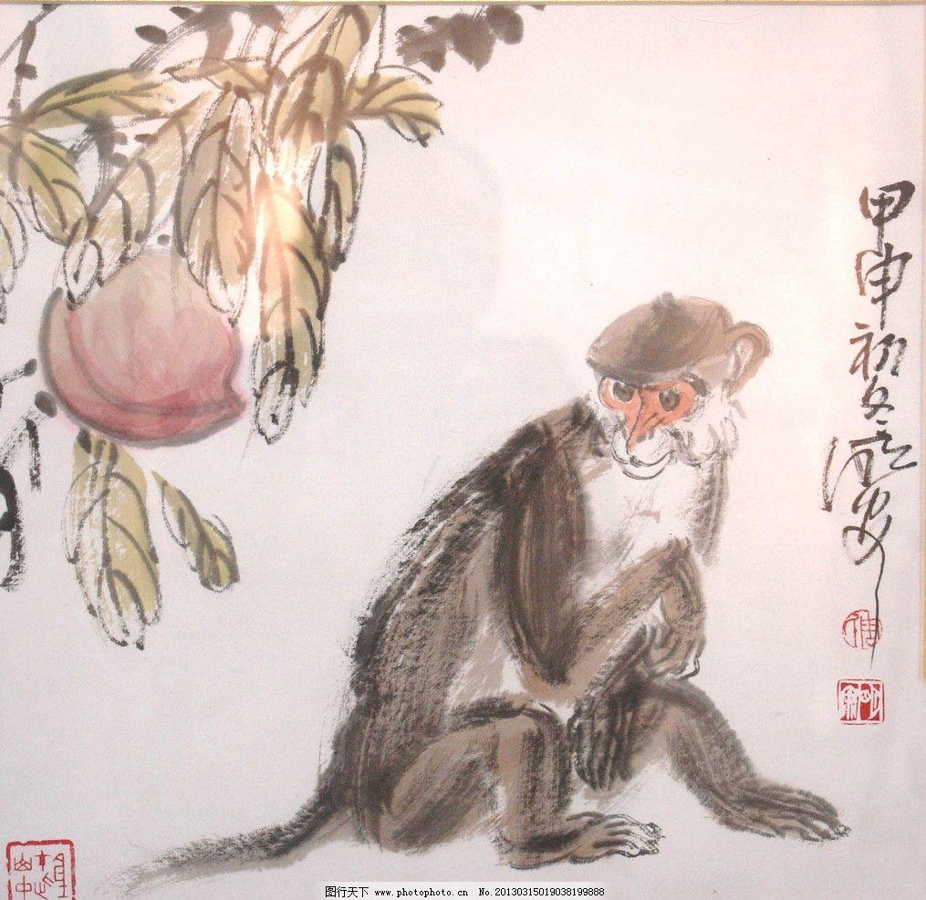 水彩国画 水墨画 国画 水彩画 猴子 桃子 猿猴 绘画书法 文化艺术