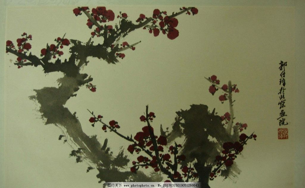 水彩国画 水墨画 国画 水彩画 花 梅花 绘画书法 文化艺术 设计 72dpi