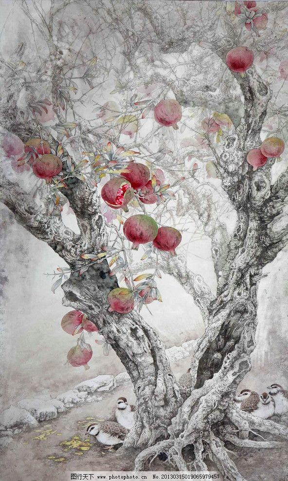 水彩国画 水墨画 国画 水彩画 大树 石榴 石榴树 绘画书法 文化艺术