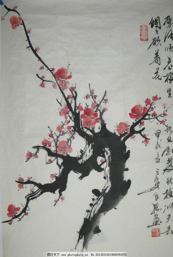 水彩国画 水墨画 国画 水彩画 花 梅花 绘画书法 文化艺术 设计 180
