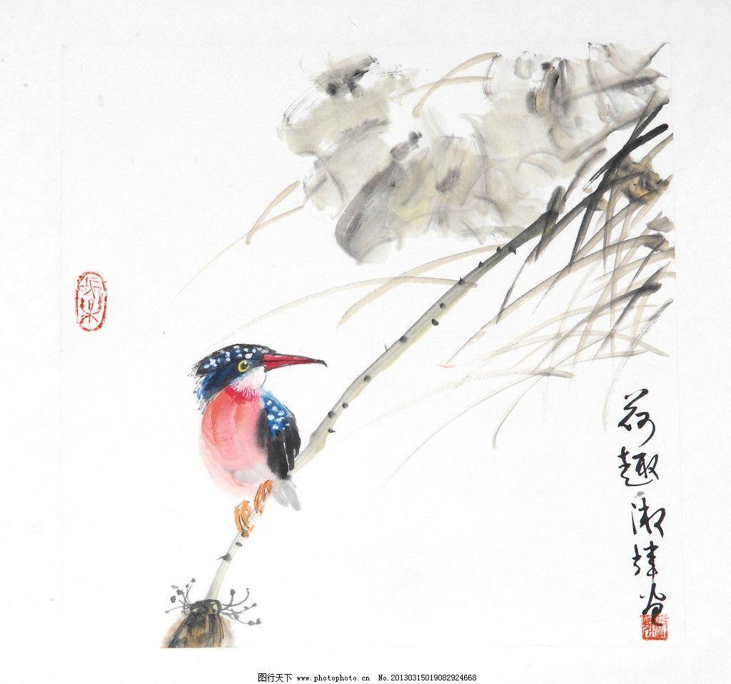 水彩国画 水墨画 国画 水彩画 荷叶 鸟 绘画书法 文化艺术 设计 72dpi