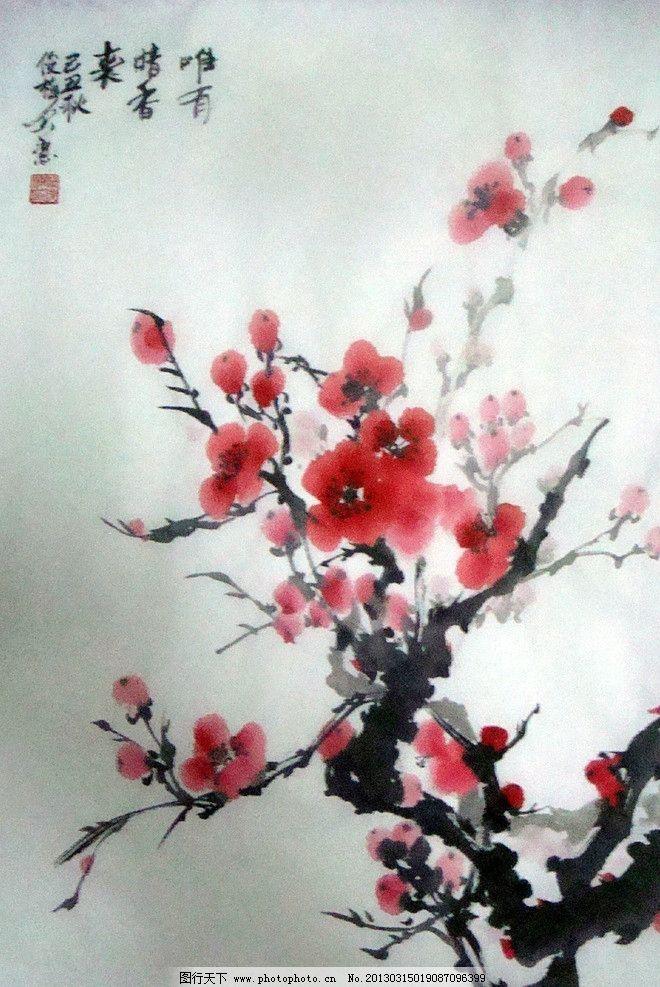 水彩国画 水墨画 国画 水彩画 花 梅花 绘画书法 文化艺术 设计 72dp