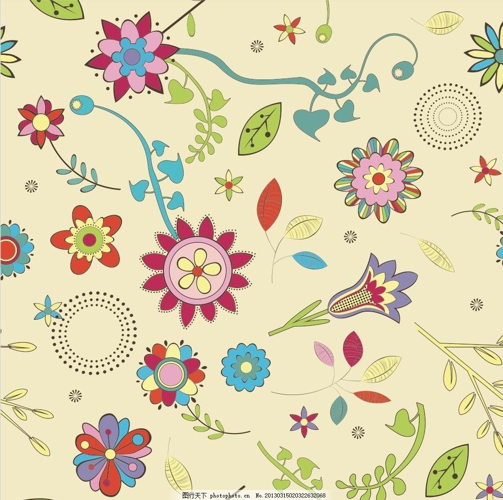 叶子 抽象 浪花 古典花纹 手绘 花蕾 果实 藤蔓 潮流花纹 花纹花边
