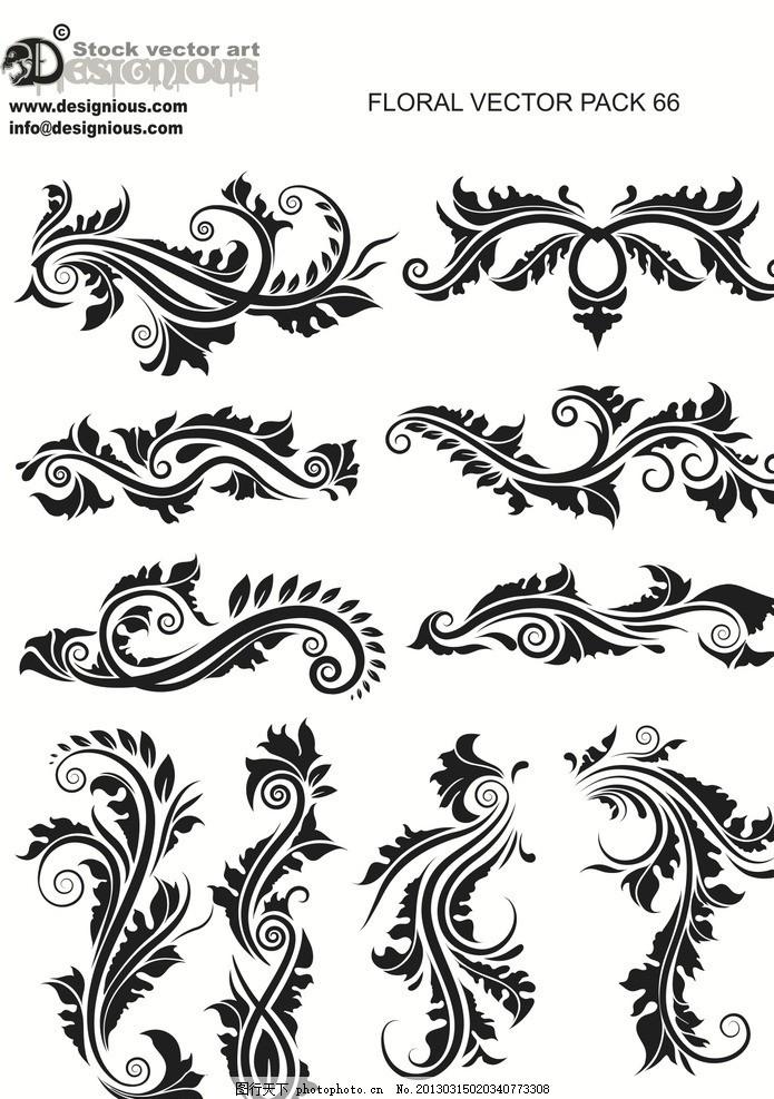 欧式 植物 叶子 手绘 藤蔓 辅助图形 羽毛 翅膀 潮流花纹 花纹花边