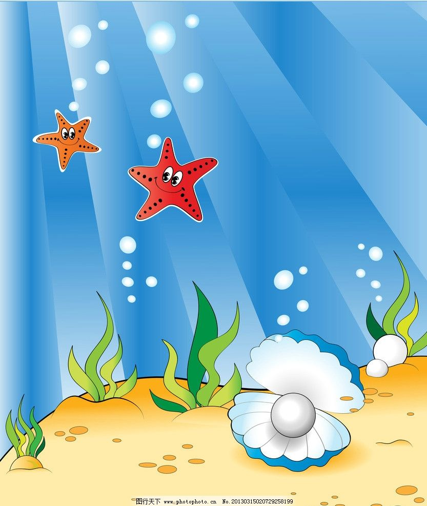 卡通 风景 阳光 贝壳 海藻 海底世界 移门 设计图库 底纹边框 移门