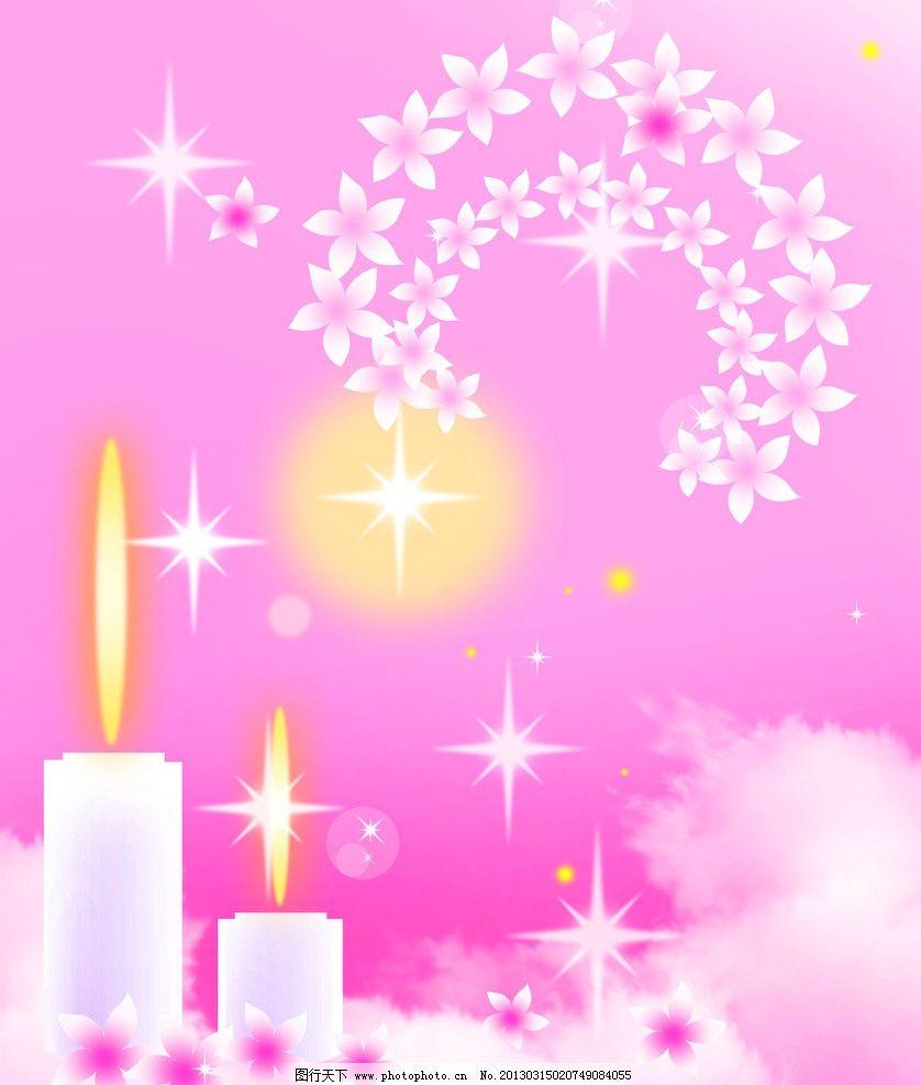 蜡烛 烛光 花瓣 星星花朵 泡泡 云朵 移门 设计图库 底纹边框 移门