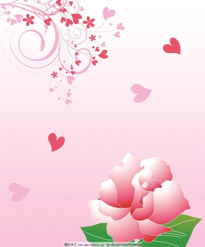 花朵移门 花朵 玫瑰 红花 心 蝴蝶 藤蔓 移门 设计图库 底纹边框 移门